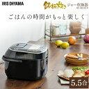 【限定価格】炊飯器 5.5合 一人暮らし アイリスオーヤマ 新生活 米屋の旨み 銘柄炊き ジャー炊飯器 5.5合 RC-MC50-B …