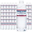 クリスタルガイザー ミネラルウォーター 500ml 48本 送料無料 CRYSTAL GEYSER 500ml×48本 飲料水 ミネラルウォーター…