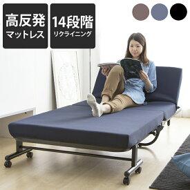 ≪送料無料≫折りたたみベッド OTB-KR アイリスオーヤマ あす楽対応