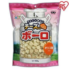 【12個セット】チーズ入りボーロBPC-450450g あす楽対応