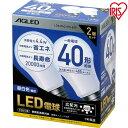 【2個セット】LED電球 E26 広配光 40形相当 LDA4N-G-4T6-E2P LDA5L-G-4T6-E2P 昼白色 電球色 LEDライト 広配光 光 明…