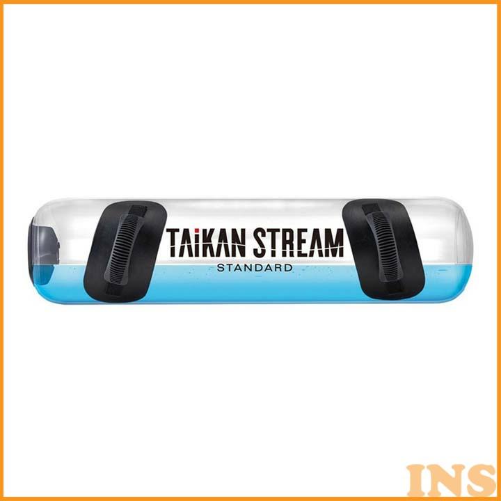 TAIKAN STREAM STANDARD AT-TS2231F 送料無料 ウェイト ウエイト 体幹 重り トレーニング 水 MTG 【D】【B】