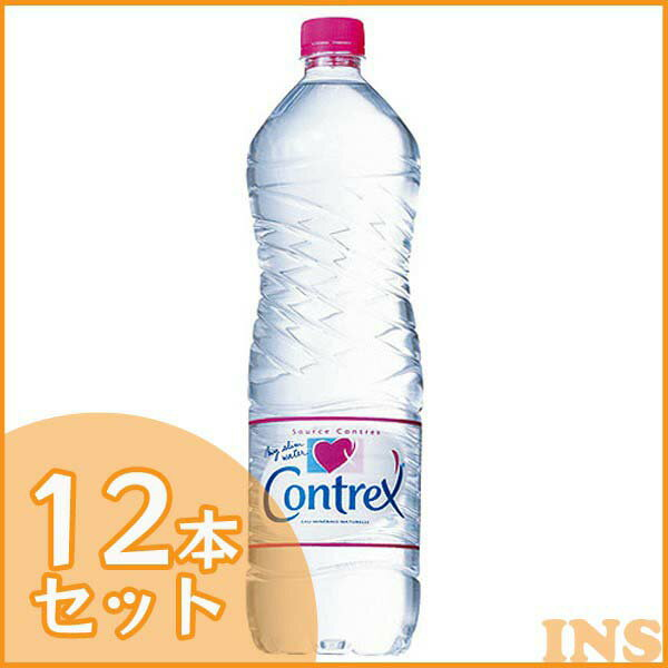 コントレックス 1500ml×12本 【D】