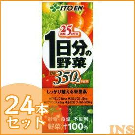 【24本入り】紙1日分の野菜200ml【D】[03ss]