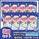 【8個セット】歯ぶらしガムSSGOG-12SS12本