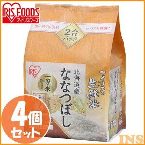 【4個セット】生鮮米 北海道産ななつぼし 1.5kg パック米 パックごはん 低温製法 レトルトごはん ご飯 ごはんパック 白米 保存 備蓄 非常食 アイリスオーヤマ