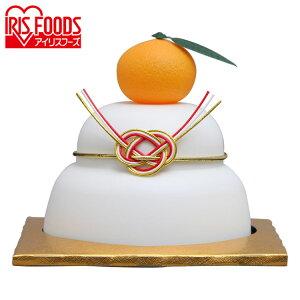 ミニ鏡餅 50g 橙付き 鏡餅 鏡もち かがみもち 餅 もち 正月 お正月 正月飾り お飾り 個包装 小さめ お供え 切り餅 きりもち 切もち 切餅 橙 だいだい アイリスオーヤマ
