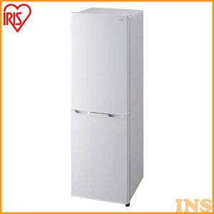 冷蔵庫一人暮らしノンフロン冷凍冷蔵庫162LホワイトAF162-Wノンフロン冷凍冷蔵庫新生活2ドア162リットルホワイト冷蔵庫れいぞうこ冷凍庫れいとうこ料理調理家電食糧冷蔵保存食糧白物右開きみぎびらきアイリスオーヤマ