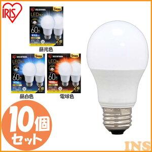 【10個セット】LED電球 E26 広配光 60形相当 昼光色 昼白色 電球色 LDA7D-G-6T62P LDA7N-G-6T62P LDA7L-G-6T62P 送料無料 LED電球 電球 LED LEDライト 電球 照明 しょうめい ライト ランプ あかり 明るい 照らす E