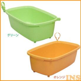 ペット用バスタブ BO-600E オレンジ・グリーン