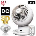 サーキュレーター 24畳 PCF-SDC15T 扇風機 静音 サーキュレーターアイ DC DCモーター パワフル リモコン タイマー 上…