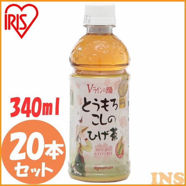 ひげ茶 お茶 とうもろこしのひげ茶 340ml×20本 CT-340C アイリスオーヤマ あす楽対応