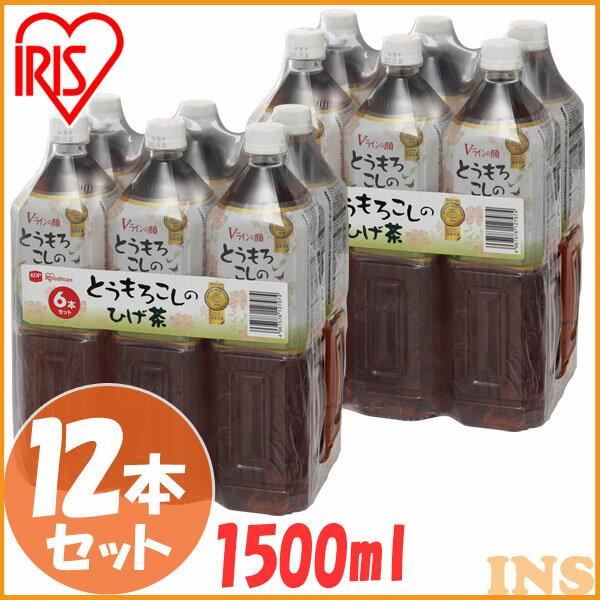 とうもろこしのひげ茶 2セット≪2セット≫≪箱入≫とうもろこしのひげ茶 1500ml×6本(シュリンクパック) アイリスオーヤマ