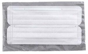 【3/420時〜エントリーで全品5倍】安心・清潔プレミアムマスク〜極み仕立て〜ふつうサイズPK-AS35Mアイリスオーヤマ個包装PM2.5花粉カゼウイルスほこり普通プリーツ