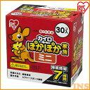 ぽかぽか家族 ミニサイズ 30個入り PKN-30M 30P アイリスオーヤマ