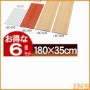【送料無料】【6個セット】カラー化粧棚板LBC-1835 ホワイト・ビーチ・チェリーブラウン