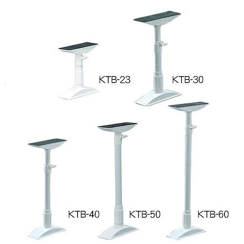 【2本セット】家具転倒防止伸縮棒Sサイズ KTB-30 あす楽対応 ホワイト2本セット[地震対策・防災・防災用品・ 突っ張り棒・耐震対策・つっぱり棒・強力・つっぱり・つっぱりポール]