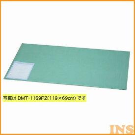 デスクマットDMT-6045PZ(事務用品・雑貨)