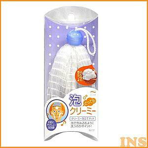 アイセンクリーミー泡立てネットBV101【TC】【取寄せ品】
