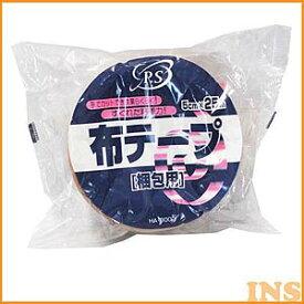 全国家庭用品卸商業協同組合布テープ 梱包用 25m【TC】【取寄せ品】