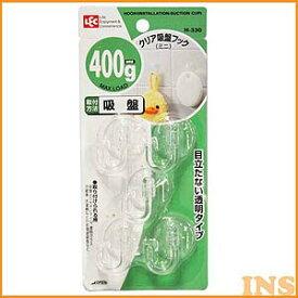 レッククリア吸盤フック ミニ 5PH-330【TC】【取寄せ品】