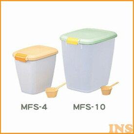 『お米10kgも入ります!』 密閉フードストッカーMFS-10 イエロー・グリーン