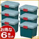 【送料無料】【6個セット】RV BOX400グレー/ダークグリーン