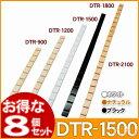 【送料無料】【8個セット】ラック支柱 DTR-1500ホワイト・ナチュラル・ブラック()