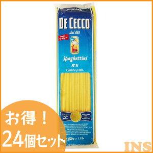 【24個セット】パスタ スパゲティ 500g 1.6mm ディチェコ No.11 スパゲッティーニ 麺類 惣菜 ディチェコ ディチェコ乾麺 送料無料