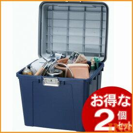 【2台セット】密閉バクルストッカKB540D青 あす楽対応