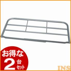 ベッドガード セット【2台セット】14]ベッドガードBDG74銀[ベット 寝室 寝具 ベット支え] あす楽対応