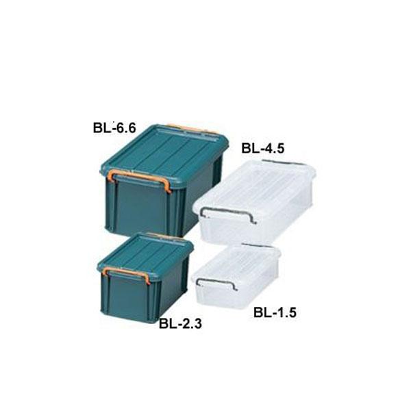 【コンテナボックス コンテナ 収納】【送料無料】バックルコンテナBL-2.3 [コンテナ 蓋付き 工具箱 工具入れ 収納 キャンプ おもちゃ箱 工具ケース]