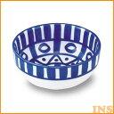 DANSK(ダンスク) アラベスク シリアルボール 121509100011[ダンスク・食器・プレート・お皿・北欧・雑貨・おしゃれ…