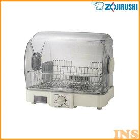 食器乾燥器 乾燥機 食器 【皿 家事】ZOJIRUSHI 象印 EYJF50・HA【TC】