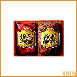 【ハム ロース】煌彩ギフト【詰め合わせ ギフト セット 贈答 肉】丸大食品 GT-25【TD】【楽ギフ_包装】