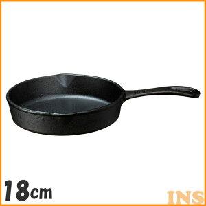 【フライパン 鉄スキ】スキレット(鉄鋳物) 18cm(片手)【グリル オーブン 鉄鍋 調理器具】 3890【D】【NKF】[03ss]