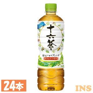 【24本入】十六茶 PET630ml お茶 飲料 カフェインゼロ カロリーゼロ 16種類 ブレンド ペットボトル リフレッシュ 630ml アサヒ飲料 【D】