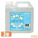 \1個当たり1,590円/水ピカ 2L 2個セットアルカリ電解水クリーナー 洗剤 マルチクリーナー エコ洗剤 環境洗剤 電解水…