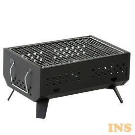 スクエアBBQ mini II NE1440バーベキュー テーブル ミニ BBQ 屋外 ノースイーグル アウトドア シンプル キャンプ ノースイーグル 【D】