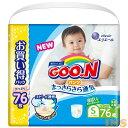 おむつ グーン パンツ S (5〜9kg) 76枚 まっさらさら通気 ベビー用品 おむつ オムツ 赤ちゃん 肌にやさしい elleair …