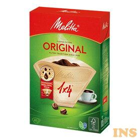 ≪在庫限り≫フィルターペーパーナチュラルブラウン1X4 ブラウン PO-148Bコーヒー コーヒー用品 ドリップコーヒー ハンドドリップ ドリッパー メリタ 【D】【拡◎】