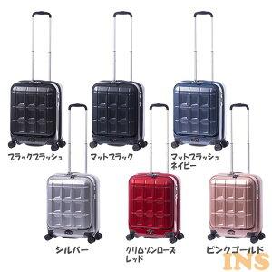 パンテオン PTS-5006 送料無料 スーツケース キャリーケース キャリーバッグ トラベルキャリー ハードキャリー 機内持ち込み ビジネス おしゃれ かわいい 1〜2泊 34L 旅行 メンズ レディース レ