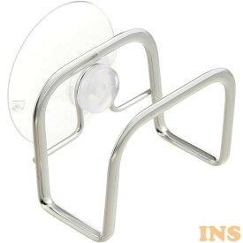 スポンジキャッチ OS-17キッチン ホルダー ステンレス スポンジ入れ 吸盤 清潔感 高級感 シンプル 日本製 【D】