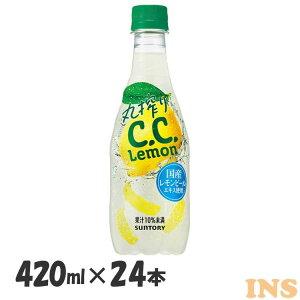 【24本】丸搾りC.C.レモン 420mlペット FCM4Pサントリー レモン 果汁 CCレモン サントリー 【D】