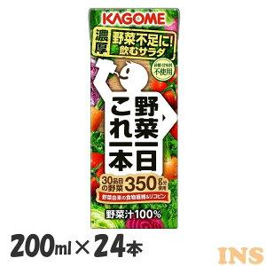 【24本】野菜一日これ一本 200ml 3419カゴメ 野菜ジュース これイチ リコピン 朝食 無添加 安心 栄養 健康 カゴメ 【D】