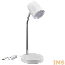 LEDデスクランプ W ホワイト DS-LS06USB-WLEDライト USB充電 省エネ インテリアスタンド 照明 デスク ベッドサイド フレキシブルアーム OHM 角度調整 【D】