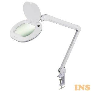 LEDズームアームライト ホワイト AS-L60BL-W 送料無料 LED照明 レンズ付き 拡大鏡 アームライト ルーペ 精密作業 1.7倍 くっきり OHM 明るさ調整 【D】