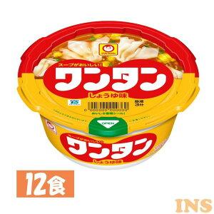 【12食】東洋水産ワンタン しょうゆ味 32g ワンタン カップ麺 マルちゃん まとめ買い しょうゆ 東洋水産 【D】