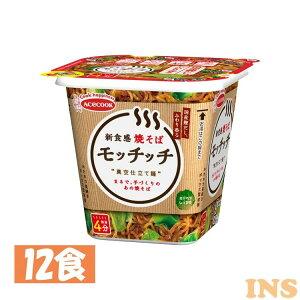 【12食】エースコック 焼そばモッチッチ99g カップ麺 焼きそば モッチッチ 即席めん まとめ買い カップ焼きそば 即席 エースコック 【D】