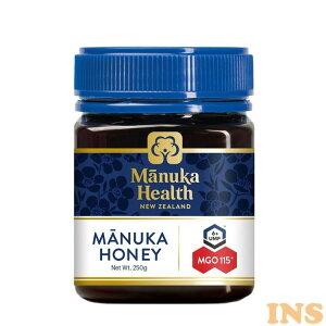 マヌカヘルス マヌカハニー MGO115+/UMF6+ 250g [正規品 ニュージーランド産] はちみつ マヌカ manuka 正規輸入 富永貿易 のど 抗菌作用 ウイルス 蜂蜜 ハチミツ MANUKA HEALTH NEW ZEALAND 【D】